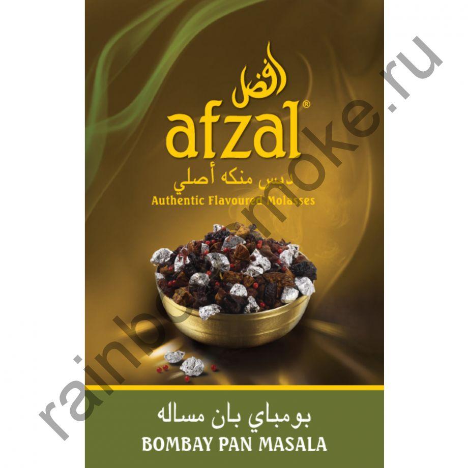 Afzal 50 гр - Bombay Pan Masala (Бомбей Пан Масала)