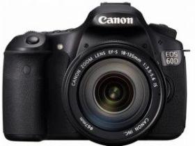 CANON EOS 60D KIT 18-135 IS фиксированная цена