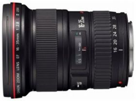 Canon EF 16-35mm f/2.8L II USM ФИКСИРОВАННАЯ ЦЕНА