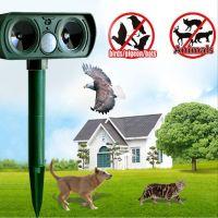 Отпугиватель птиц и животных с солнечной панелью