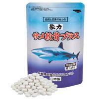 Глюкозамин + хондроитин (экстракт акульего хряща) + коллаген + витамины. На 30 дней