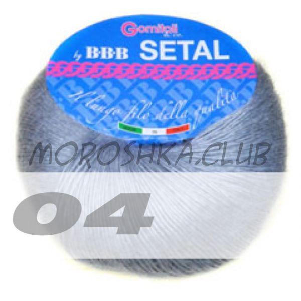 Серый Setal BBB (цвет 04)