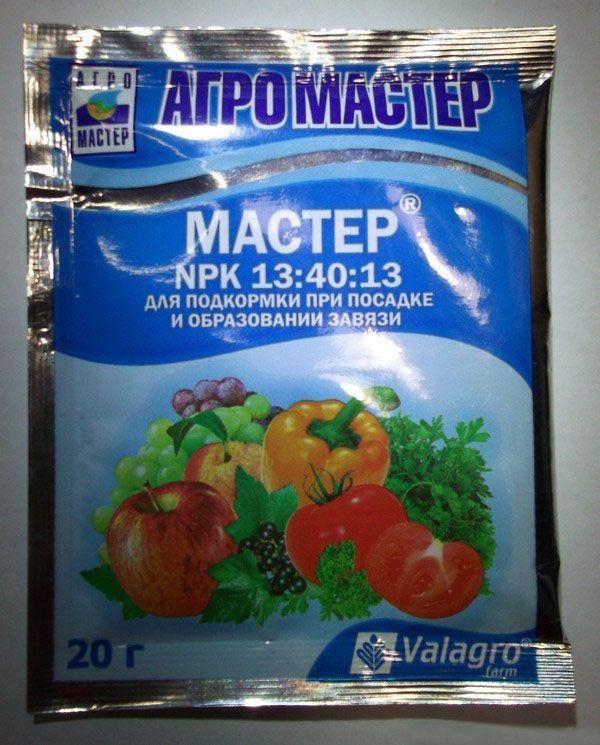 "Удобрение Valagro ""МАСТЕР"" NPK 13:40:13, 20г"