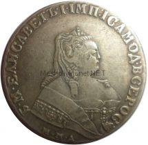 Копия рубля 1758 года ММД EI
