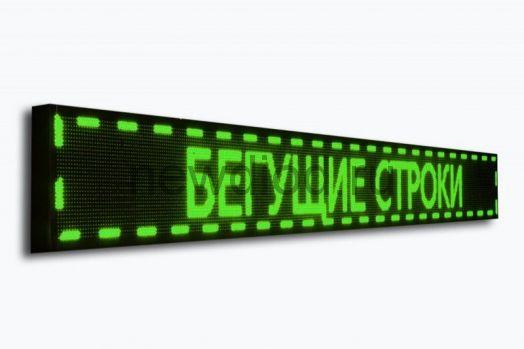 Бегущая строка 3х4 (48х128см) Зеленая