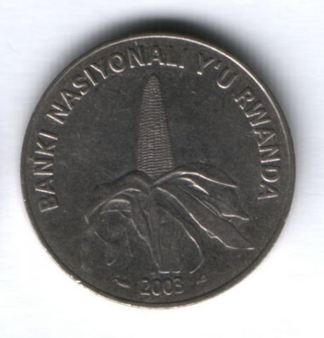 50 франков 2003 г. Руанда