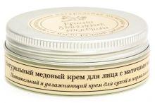 Натуральный дезодорант «Нейтральный»
