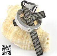 Нательный крест с молитвой и кольцом