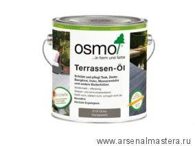 Масло для террас Osmo 019 Terrassen-Ole серое 0,75 л