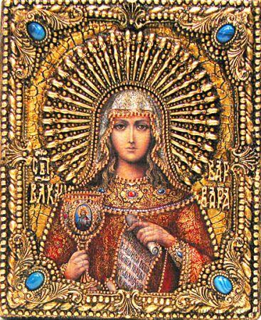 Икона именная Варвара Илиопольская 19 х 23 см, роспись по дереву, позолота, самоцветы