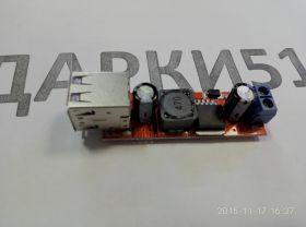 Зарядка USB