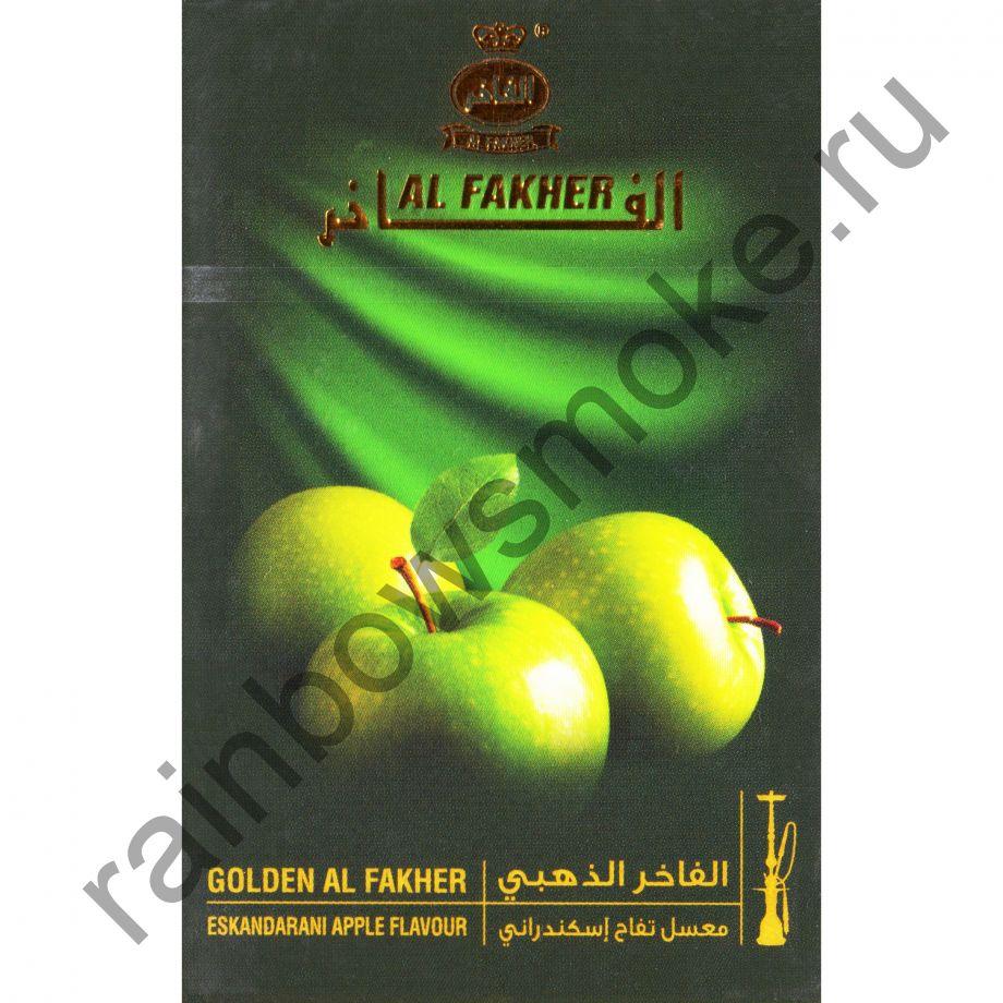 Al Fakher Gold 50 гр - Eskandarani Apple (Яблоко Эскандарани)