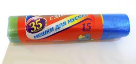 Мешки д/мус с завяз 35л (15шт.)