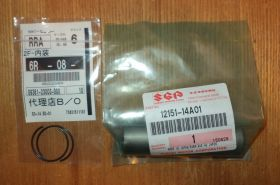 Палец поршня + стопоры Suzuki DR650 / XF650 Freewind