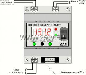 Электронный таймер миллисекундный ТМ-131.28 (0.01-99.99 сек)