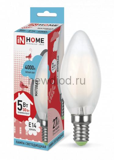 Лампа светодиодная LED-СВЕЧА-deco 5Вт 230В Е14 4000К 450Лм матовая IN HOME
