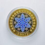 Цветная монета 10 руб БИМ - НОВЫЙ ГОД 2017 - в цвете + лазерная гравировка