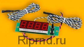 Термометр многоканальный Т-0,56-МК