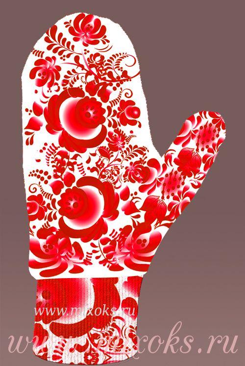 Модные варежки Красная Гжель