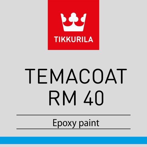 Темакоут РМ 40 - Temacoat RM 40 (цена по запросу)