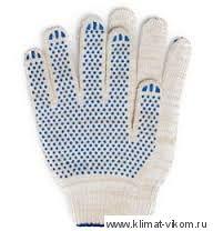 Перчатка 10 класса ХБ (3 нити)