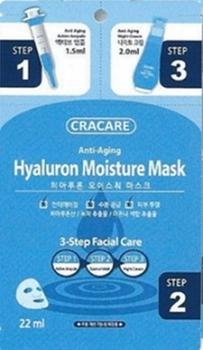 HANWOONG Гиалуроновая увлажняющая маска, сыворотка, ночной крем CRACARE