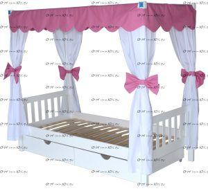 Кровать Росинка (Принцесса)