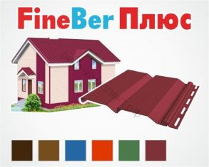 Панель основная FineBer Extra Color 3660мм (0,75 м2/шт) (Могано , Темный дуб, Светлый дуб (Под заказ))Размер: 3,6*0,205
