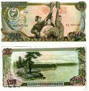 Северная Корея - 50 Вон 1978 UNC