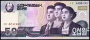 Северная Корея 50 вон 2002 г. UNC, пресс