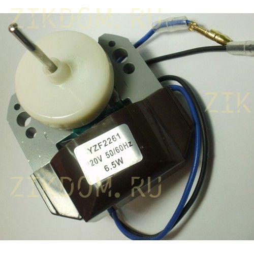 Двигатель вентилятора холодильника Indesit YZF 2261