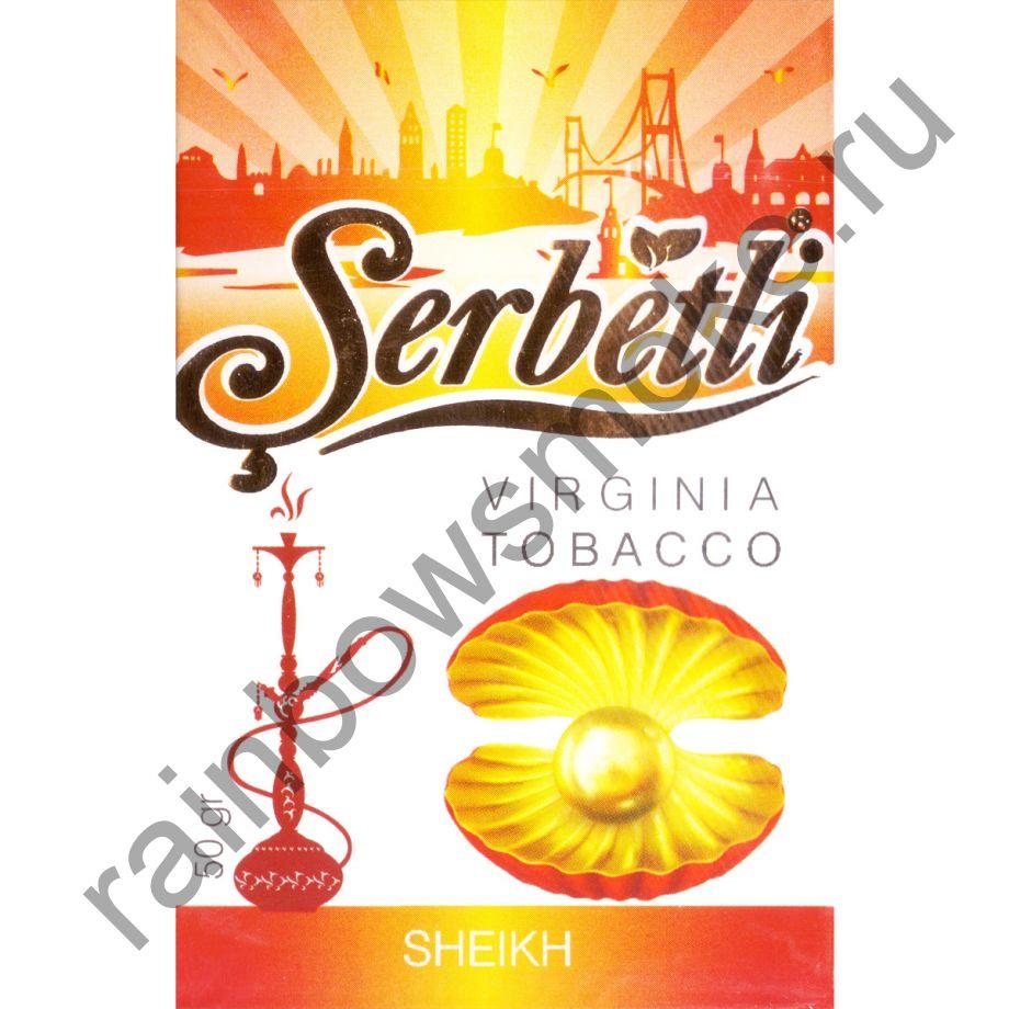 Serbetli 50 гр - Sheikh (Шейх)