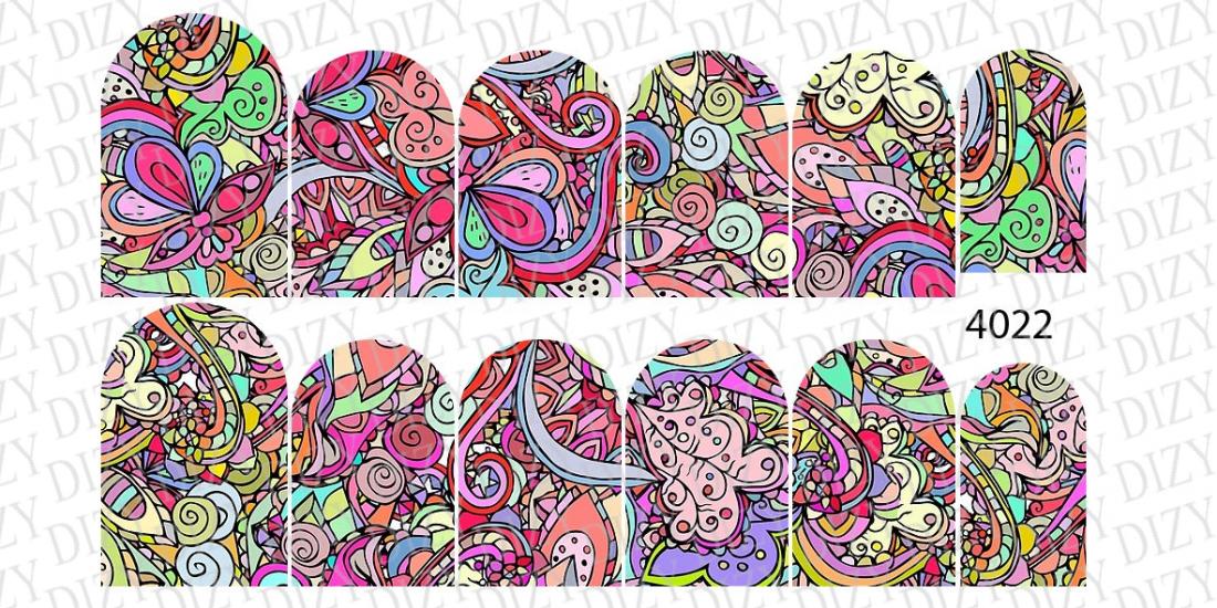 Слайдер дизайн, DIZY арт. 4022