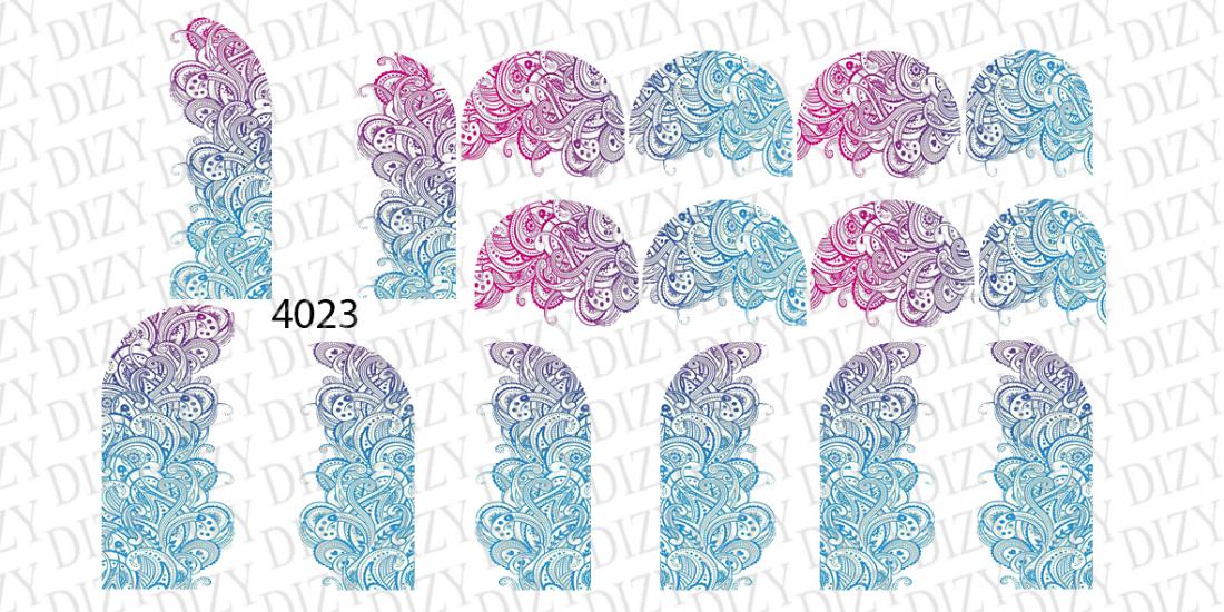 Слайдер дизайн, DIZY арт. 4023