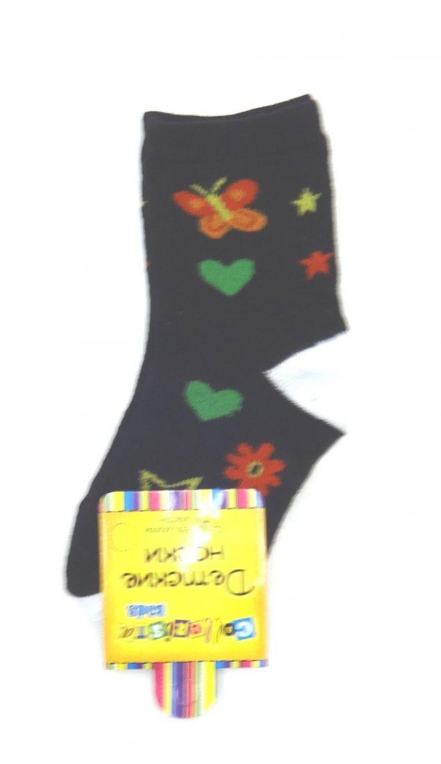 Носки черные Баттерфляй