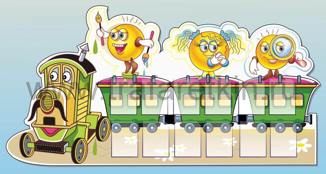 Стенд для детского сада на 12 карманов А4