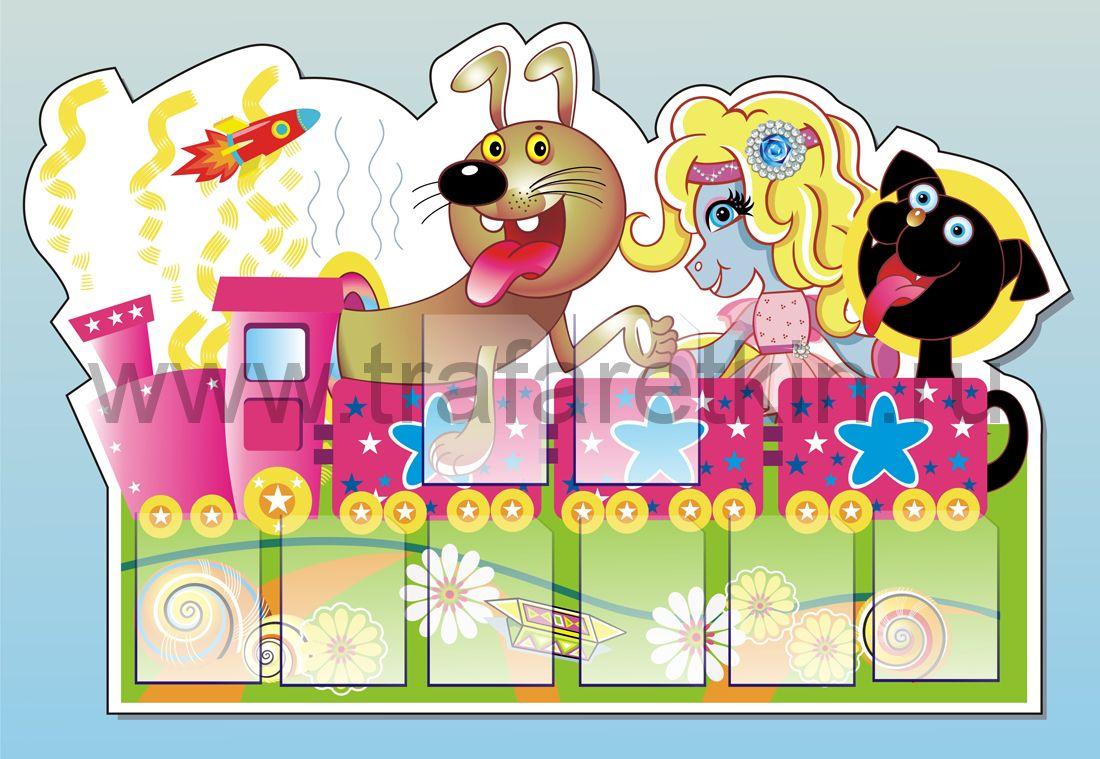 Стенд для детского сада на 8 карманов А4