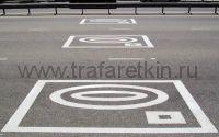 Трафарет дорожной разметки - Фотовидеофиксация по ГОСТу