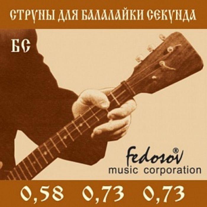 FEDOSOV BS Струны для балалайки секунда