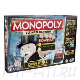 Monopoly  Монополия с банковскими картами (обновленная)