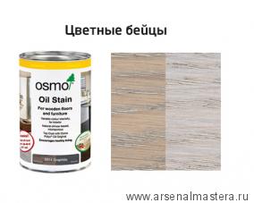 Цветные бейцы на масляной основе для тонирования деревянных полов Osmo Ol-Beize 3518 светло-серый 0,125 л