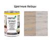 Цветные бейцы на масляной основе для тонирования деревянных полов Osmo Ol-Beize 3518 светло-серый 2,5 л