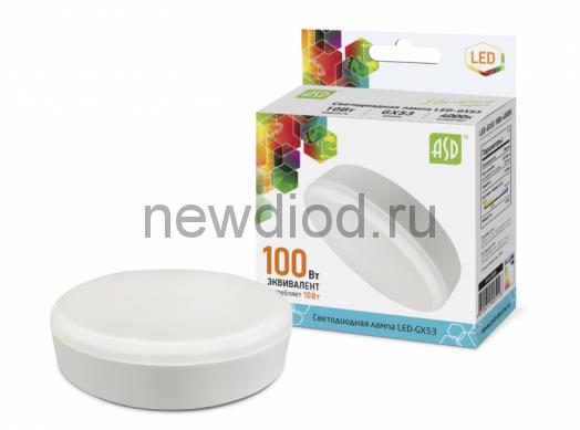 Лампа светодиодная LED-GX53-standard 10Вт 160-260В 4000К 800Лм ASD