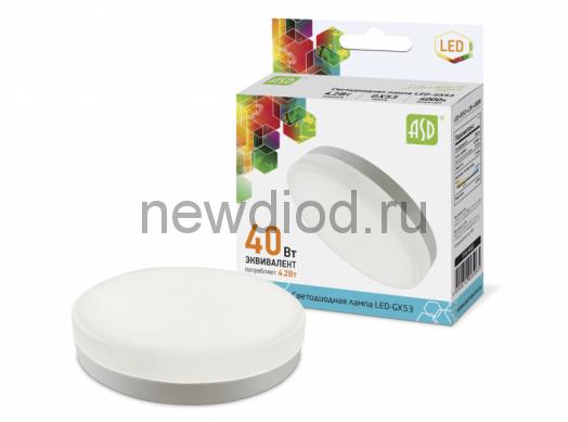 Лампа светодиодная LED-GX53-standard 4.2Вт 160-260В 4000К 380Лм ASD