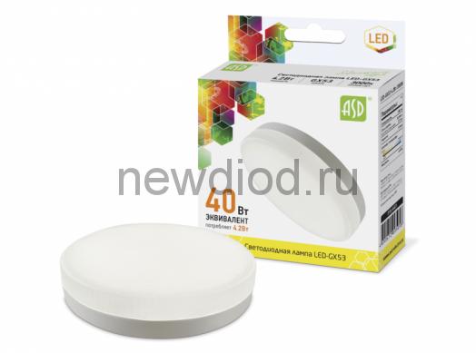 Лампа светодиодная LED-GX53-standard 4.2Вт 160-260В 3000К 380Лм ASD