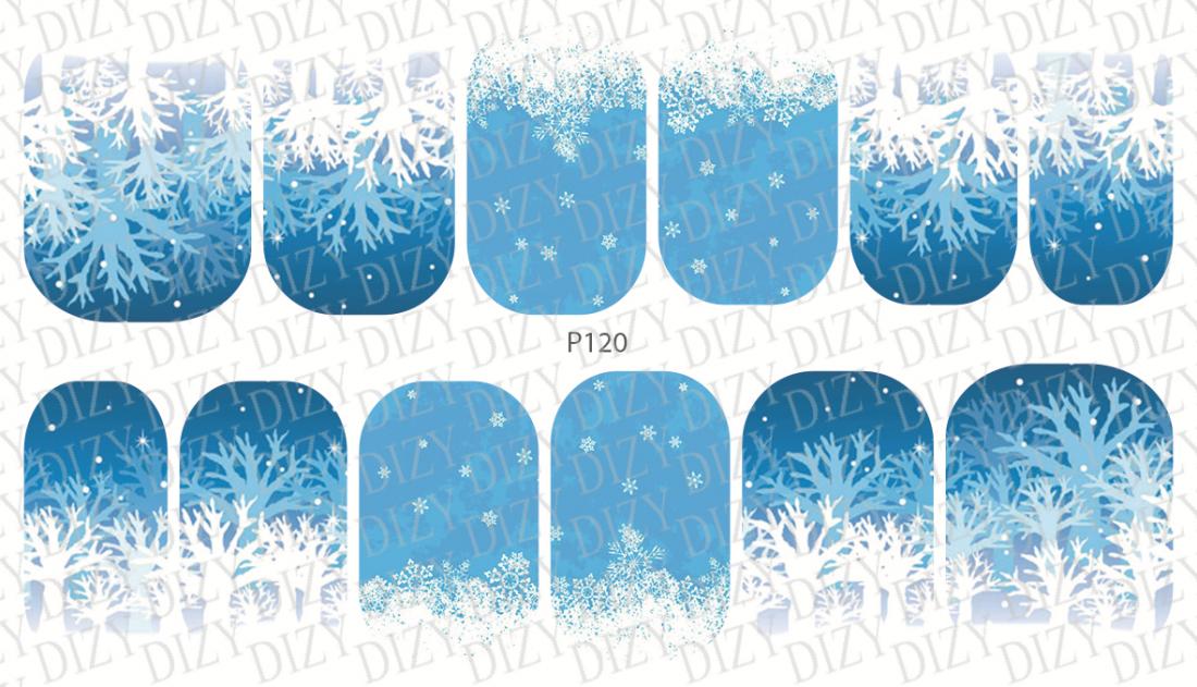 Слайдер дизайн DIZY, арт. P120-01