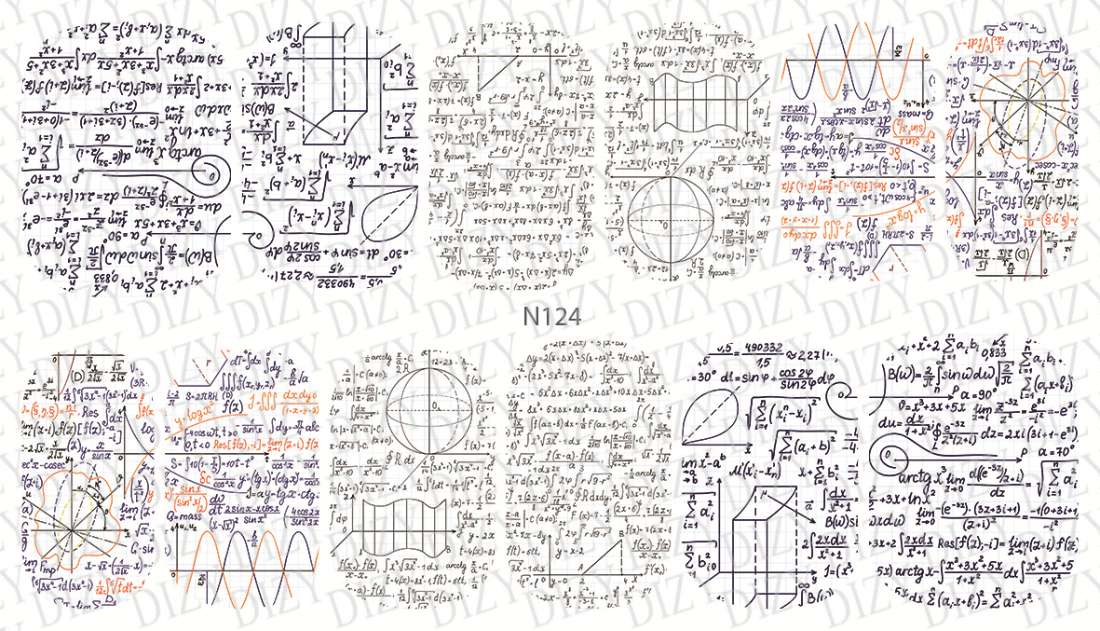 Слайдер дизайн DIZY, арт. N124-01
