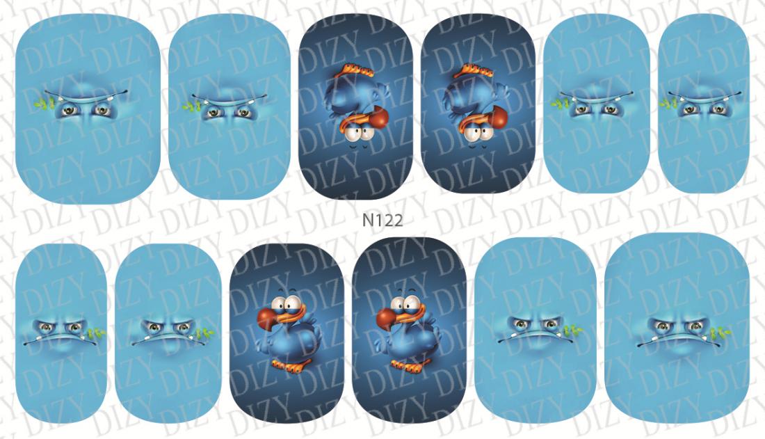 Слайдер дизайн DIZY, арт. N122-01
