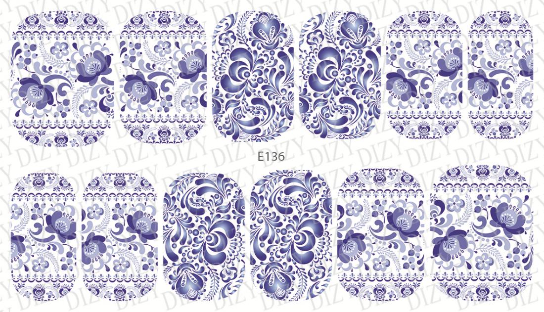Слайдер дизайн DIZY, арт. E136-01