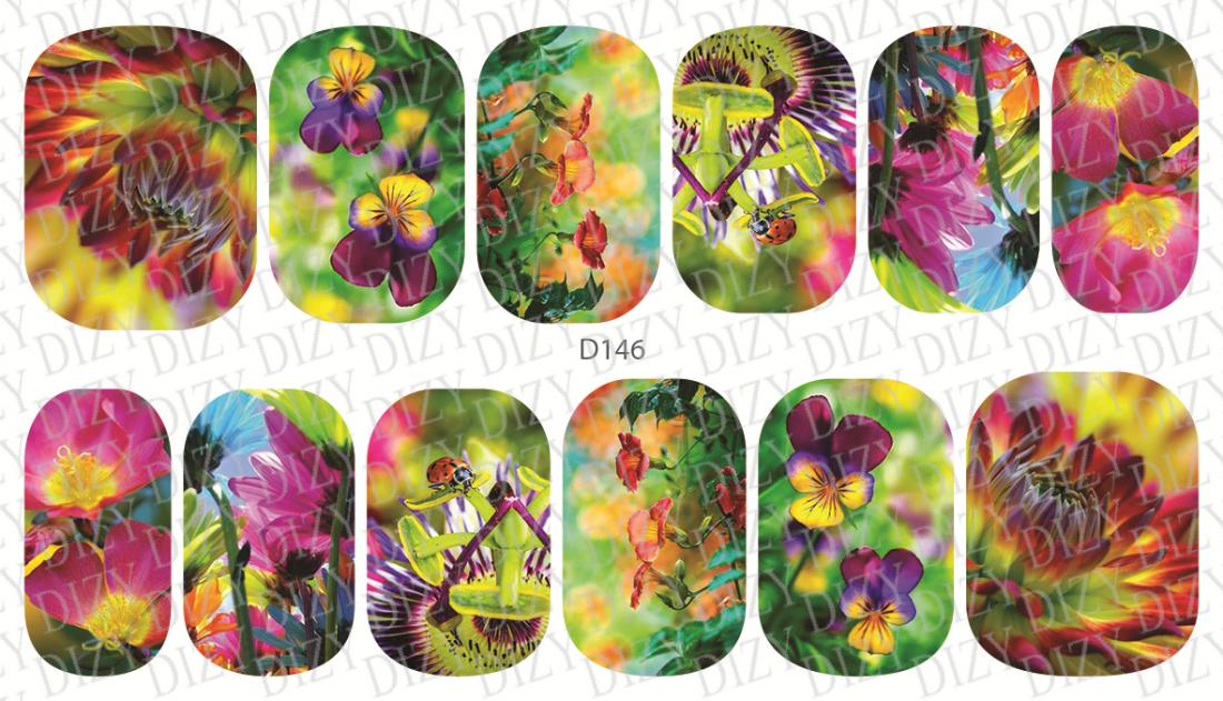 Слайдер дизайн DIZY, арт. D146-01